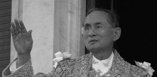 เรารักในหลวงภูมิพลฯ กษัตริย์ที่ยิ่งใหญ่ของปวงชนชาวไทย