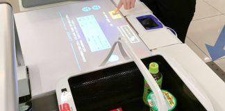 ทดสอบๆ !! ญี่ปุ่นเตรียมใช้งานหุ่นยนต์จ่ายเงิน Panasonic