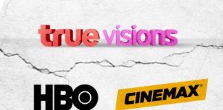 เอาล่ะสิ! True Vision แจ้งยกเลิกช่อง HBO, Cinemax แล้ว