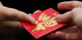 """ตรุษจีนปีนี้ รู้หรือไม่ว่า """"อั่งเปา"""" กับ """"แต๊ะเอีย"""" ใช้ต่างกันยังไง"""