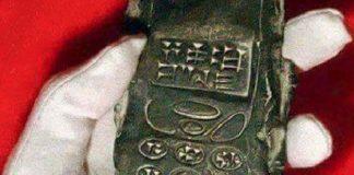 ของจริง?! พบวัตถุโบราณอายุ 800 ปีเหมือนมือถือเป๊ะ