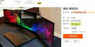เจอแล้ว! Notebook 3 จอ ตัวแรกของโลกถูกประกาศขายผ่านเว็บจีน